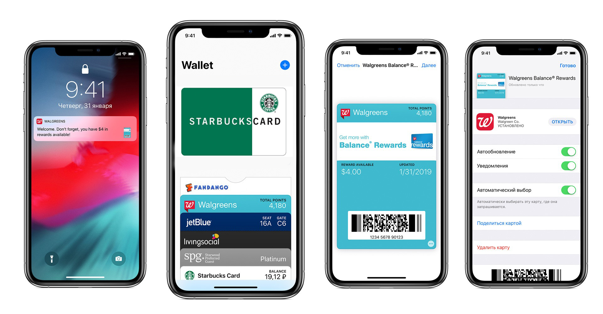 Virtual discount cards Apple Wallet and Google Pay