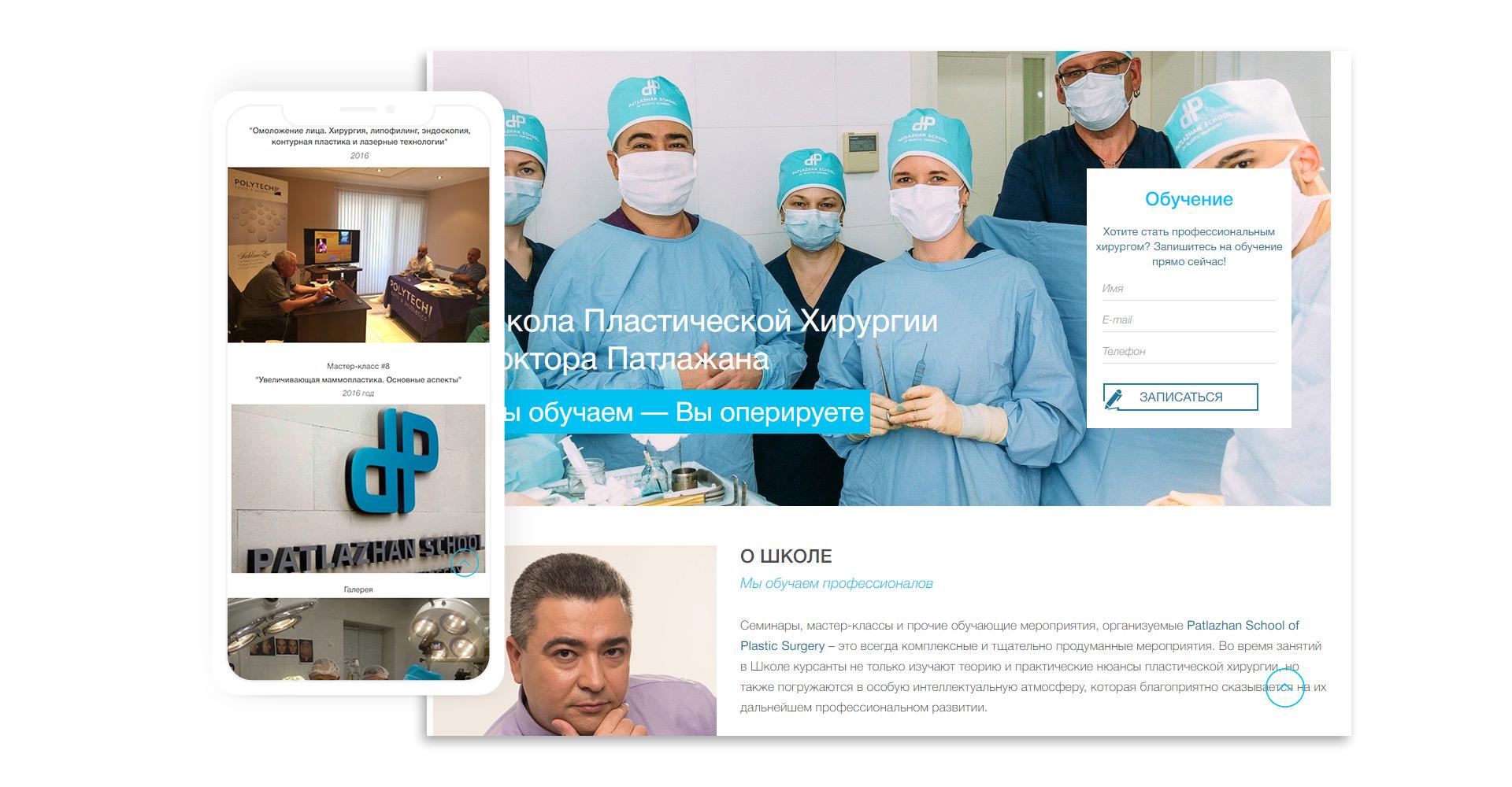 Медицинские мобильные приложения