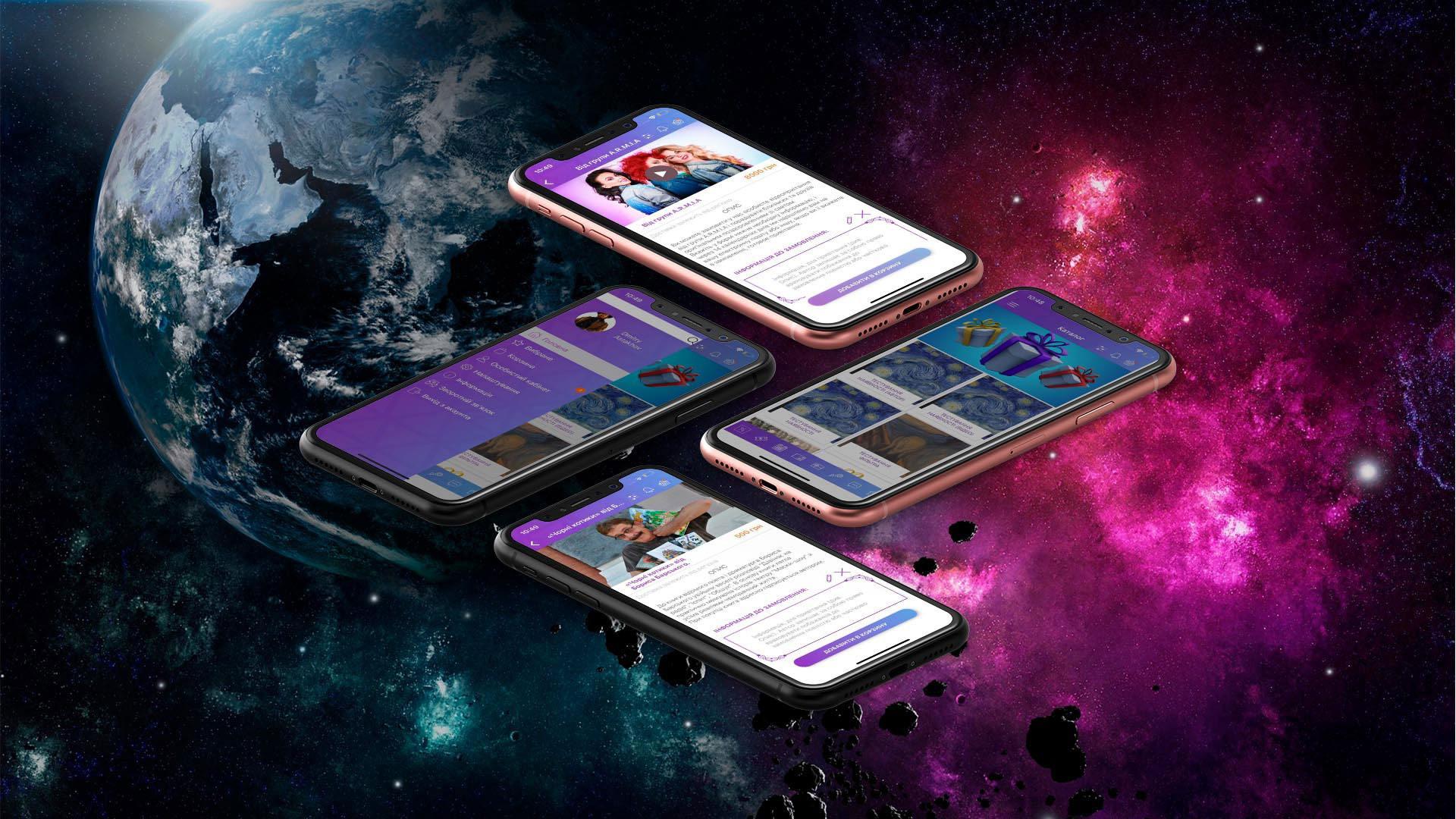 Разработка мобильных приложений на Swift