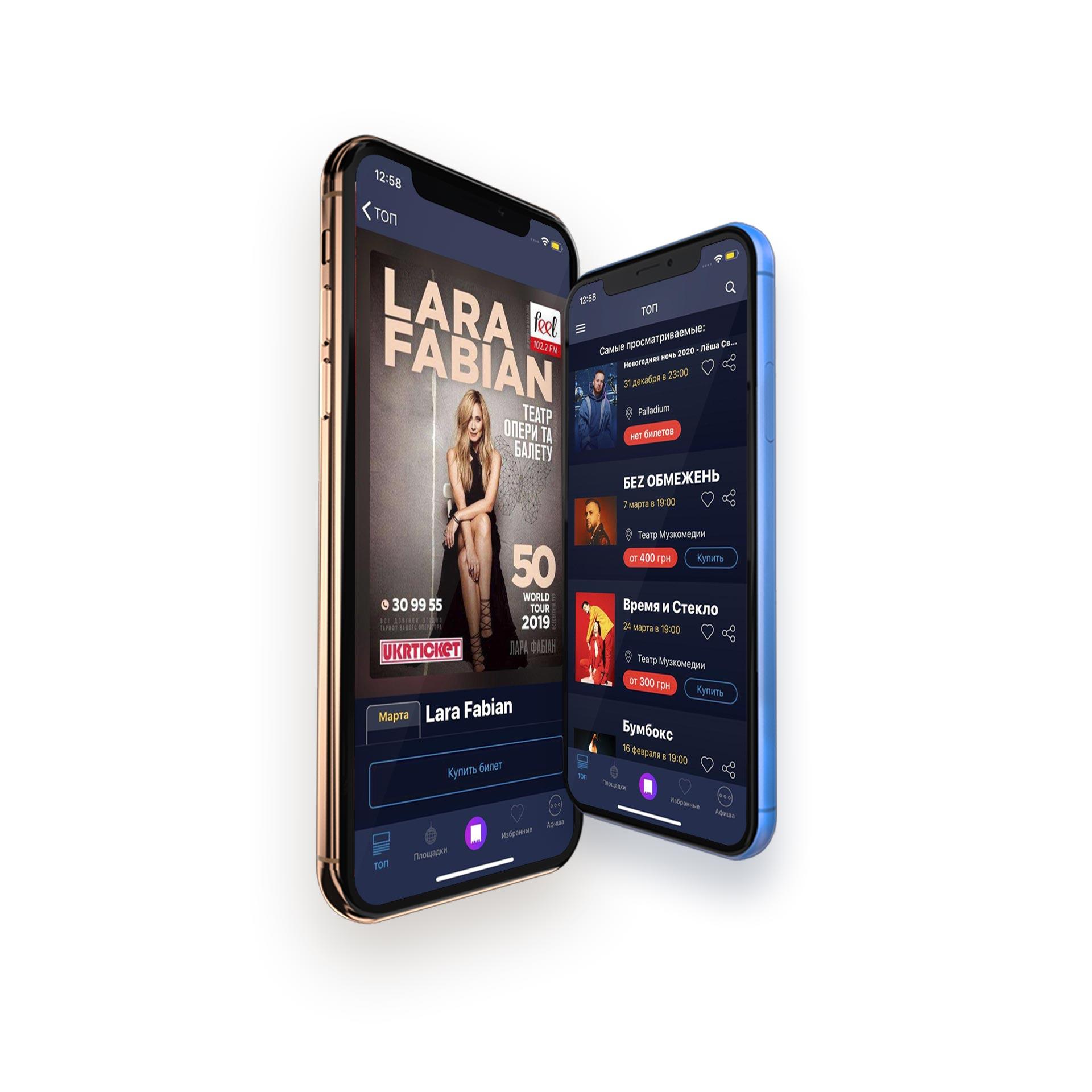 Мобильное приложение для ночных клубов