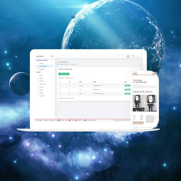 CRM системы для интернет магазинов