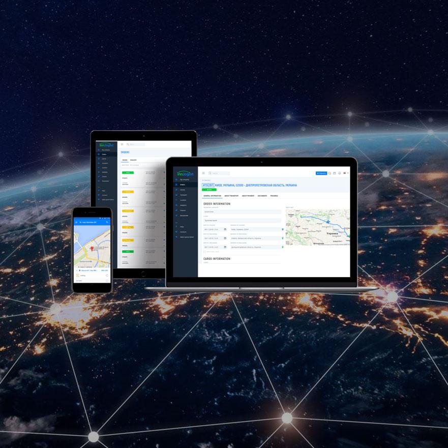 CRM-системы для логистики и грузоперевозок