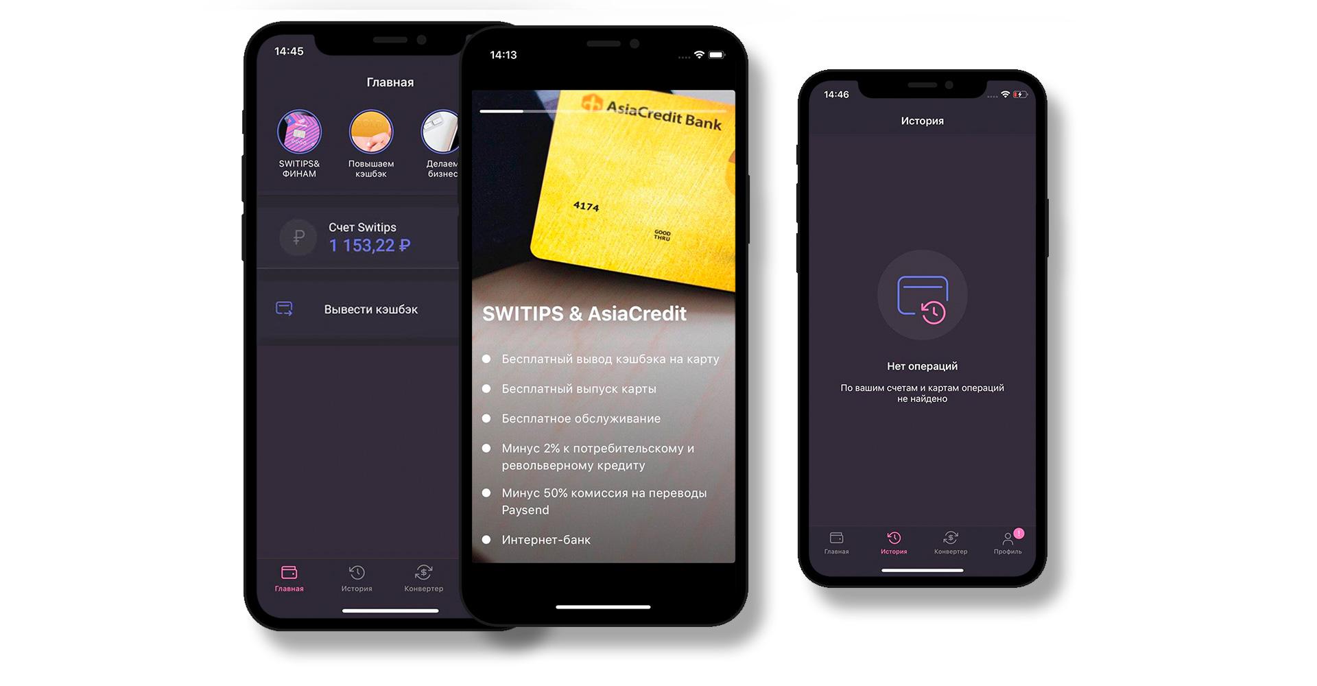 Swift development for iOS