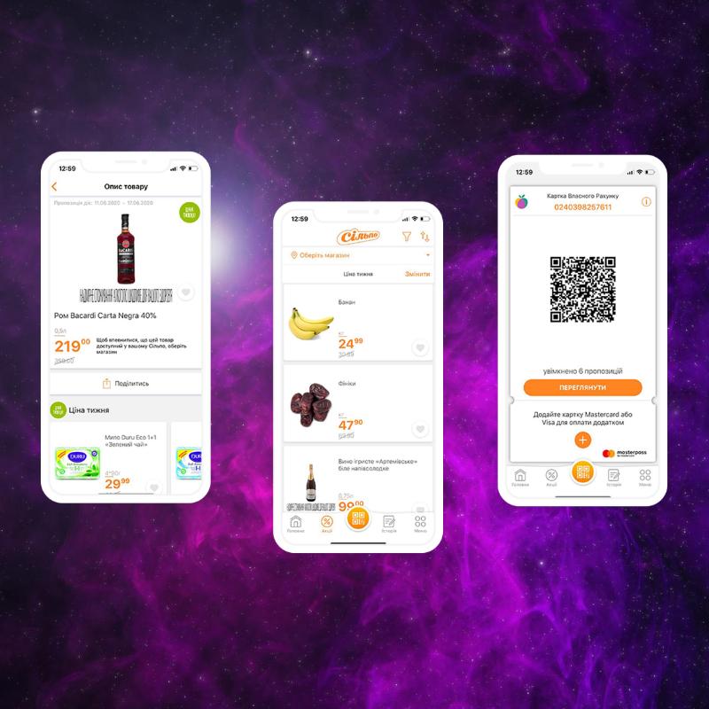Мобильные приложение для хранения скидочных карт