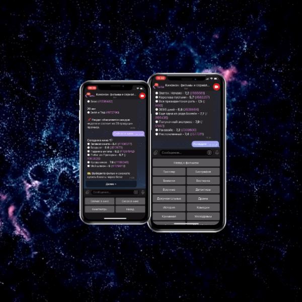 ChatBot for Telegram, Viber, Facebook