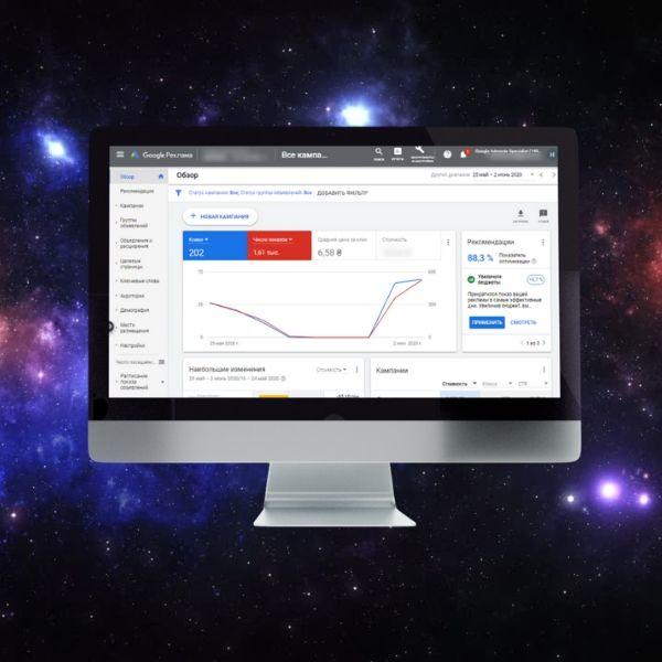 AdTech - системы автоматизации рекламы