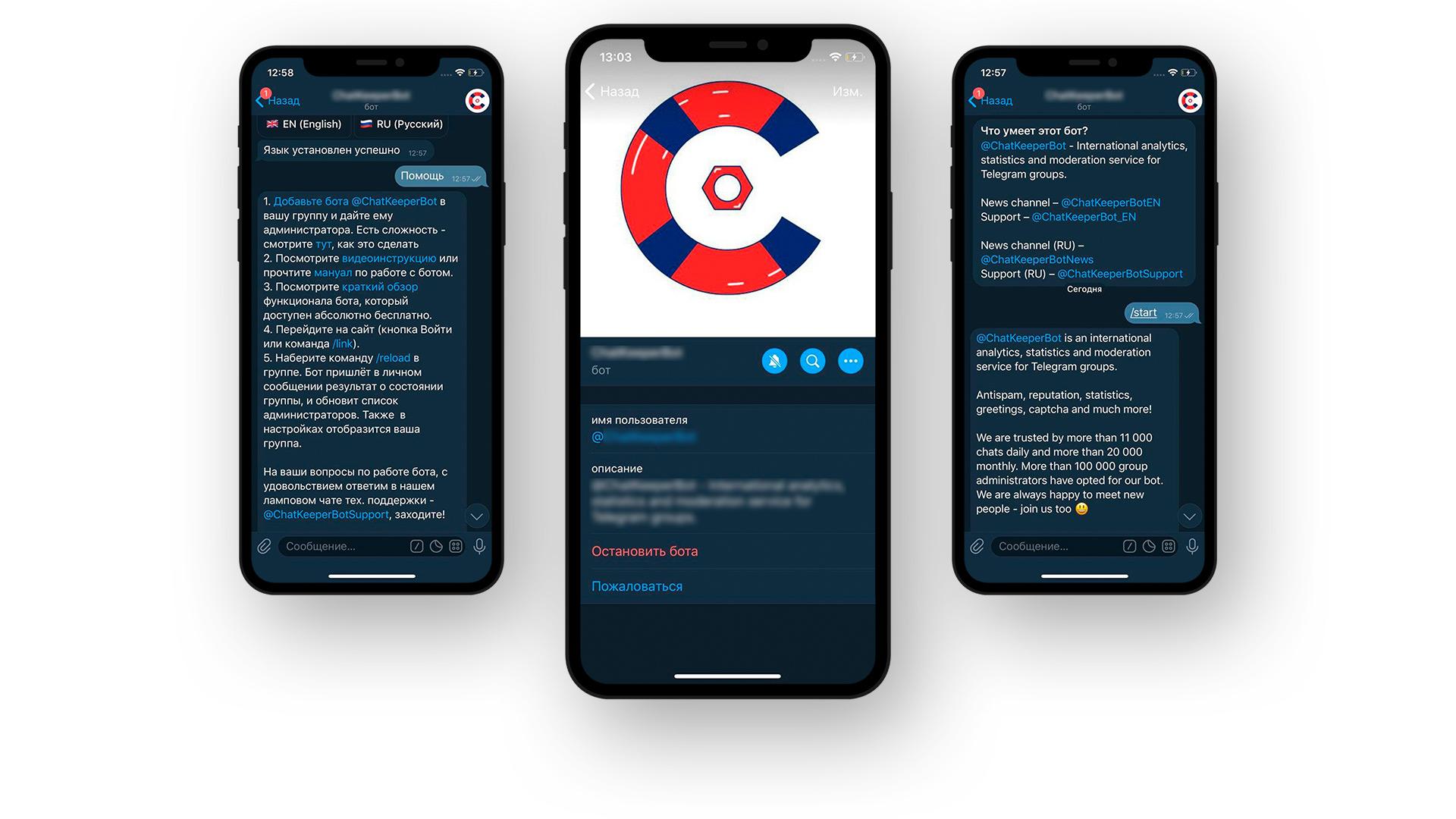 Chat-keeper-bot in Telegram