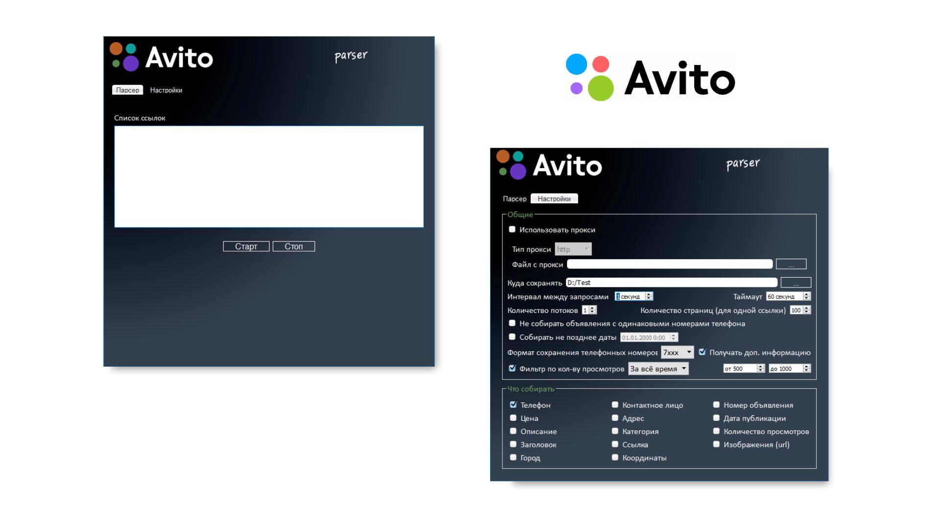 Парсер для Avito