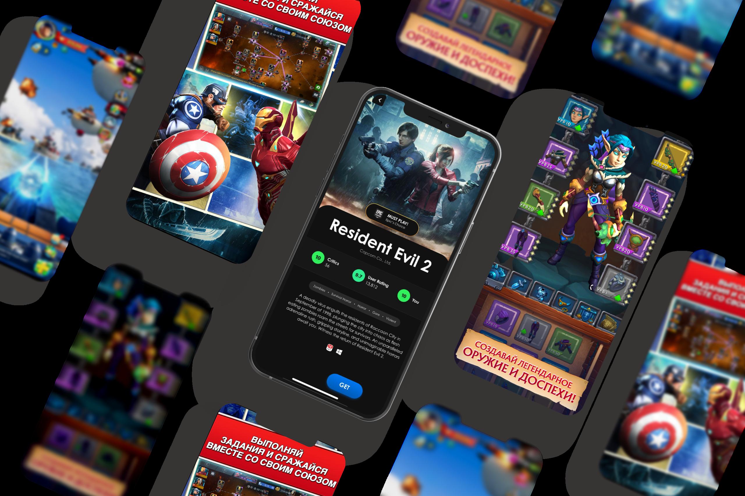 Интернет-магазин игр и цифровых товаров